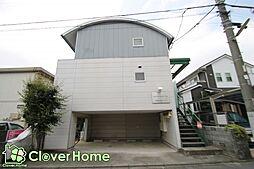 [タウンハウス] 神奈川県相模原市中央区弥栄2丁目 の賃貸【/】の外観