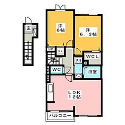 アンジュール秋桜[2階]の間取り
