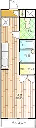 マーブルレジデンス[2階]の間取り