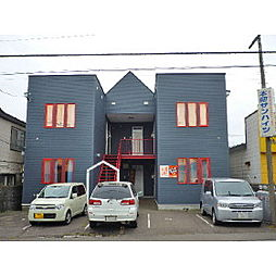 北海道室蘭市本町2丁目の賃貸アパートの外観