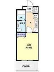 サンハイム久保田[3階]の間取り