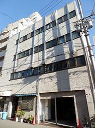 佐合ビル[2階]の外観