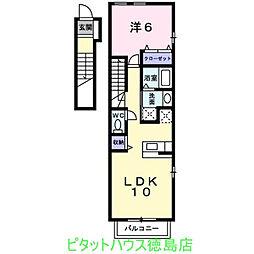 徳島県徳島市新浜本町1の賃貸アパートの間取り