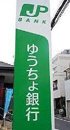 レセンテ豊田[1階]の外観