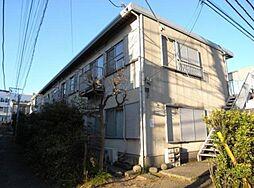 フォレスト新子安[2階]の外観