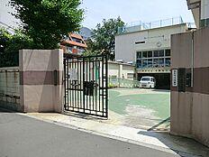 千駄谷小学校(約140m約2分)
