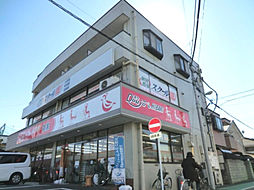 埼玉県さいたま市浦和区領家5丁目の賃貸マンションの外観