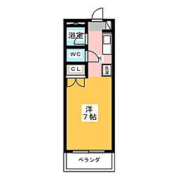 サニーサイドII[1階]の間取り