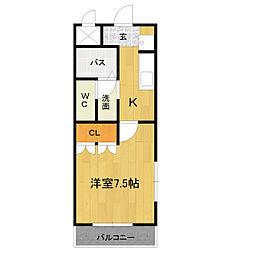 コンコルディア[2階]の間取り