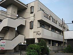 プチメゾンFuji _[205号室]の外観