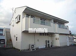 シャルム平井[2階]の外観