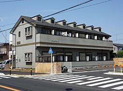 ラベンダー湘南III[2階]の外観