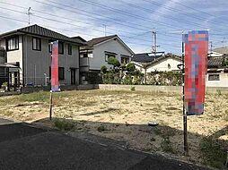 土地(河内山本駅から徒歩10分、126.19m²、2,880万円)