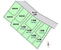 対象物件はJ区画:モデルハウスの見学や建物プレゼンテーションなどお気軽にお問合せ下さい
