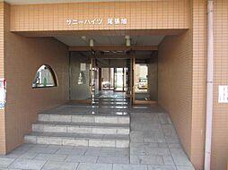 サニーハイツ尾張旭[605号室]の外観