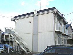マ・メゾン B棟[2階]の外観