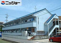 エポック喜多山[2階]の外観