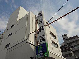 大阪府大阪市中央区島之内1丁目の賃貸マンションの外観