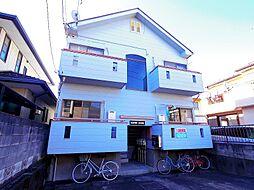東京都東村山市萩山町4丁目の賃貸アパートの外観
