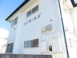 ハイラークK[2階]の外観