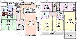 鴨宮駅 8.0万円