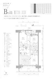 水前寺公園駅 2,398万円