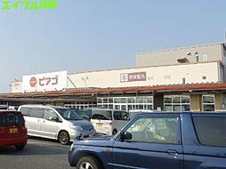 ピアゴ嬉野店 2357m