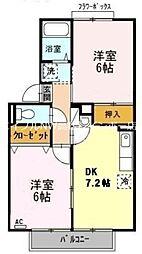 スカイコート21 B棟[2階]の間取り