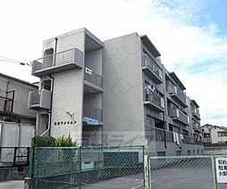 京都府向日市物集女町南条の賃貸マンションの外観