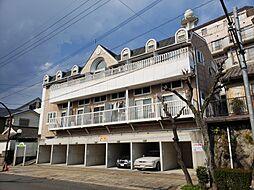 大橋駅 4.6万円