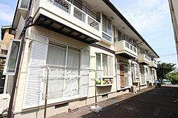 サンハイツ湘南 A[205号室]の外観