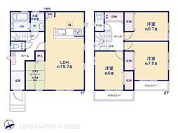東大宮駅 3,280万円