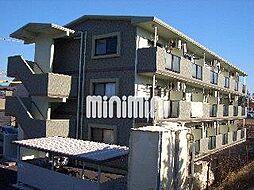 マンションアルティア[2階]の外観