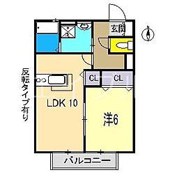 カイセイハイツA棟[1階]の間取り
