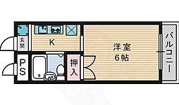 【敷金礼金0円!】チェリー茄子作
