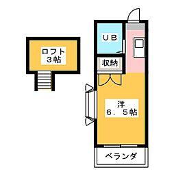 メゾン東静岡[2階]の間取り