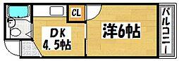 第31庚午北ビル[4階]の間取り
