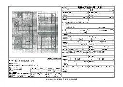 [一戸建] 兵庫県神戸市垂水区星が丘1丁目 の賃貸【兵庫県 / 神戸市垂水区】の間取り