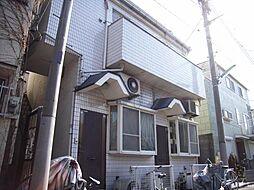 東京都中野区沼袋2丁目の賃貸アパートの外観