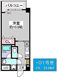 ATIRL[5階]の間取り