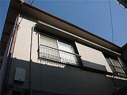 東京都荒川区荒川1丁目の賃貸アパートの外観