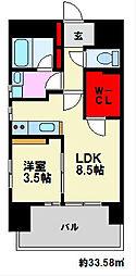 福岡県福岡市南区高宮1丁目の賃貸マンションの間取り