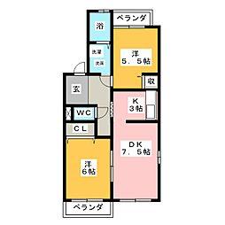 メゾン京命[1階]の間取り
