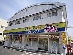 いわき駅 4.2万円