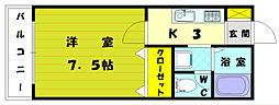 ガーデン恵比須A[2階]の間取り