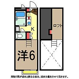 四街道II[2階]の間取り