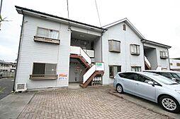 東京都小金井市中町3丁目の賃貸アパートの外観