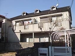 ブルーローズハウス[2階]の外観