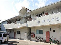 西御坊駅 3.8万円