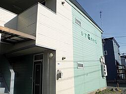 レア・G・ハウス[102号室]の外観